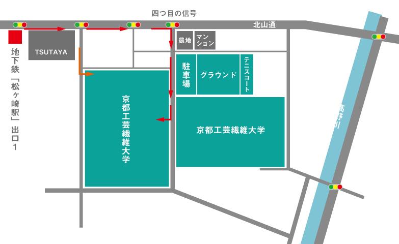 京都工芸繊維大学アクセスマップ